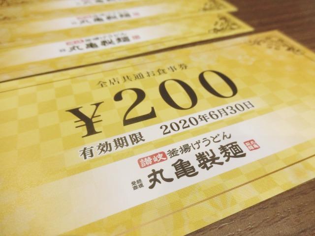 f:id:eityun:20200102121605j:plain