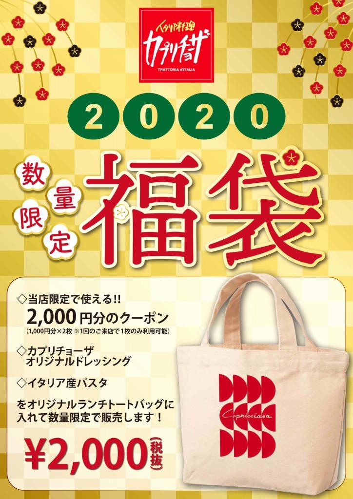 f:id:eityun:20200104001005j:plain