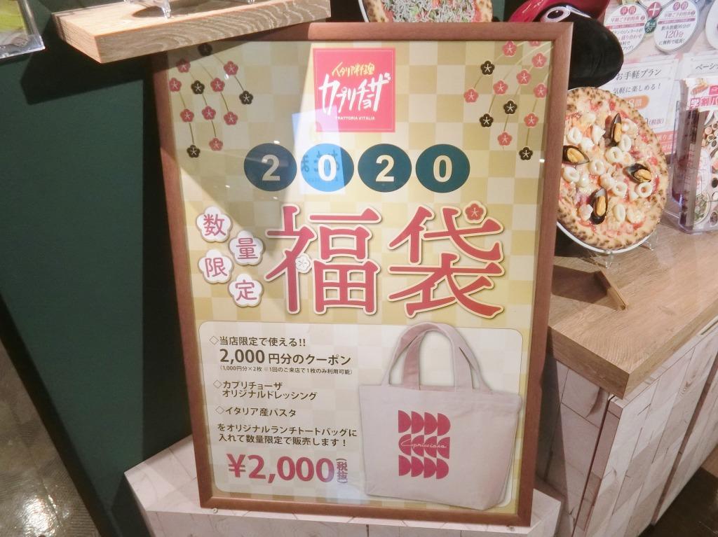 f:id:eityun:20200104002052j:plain