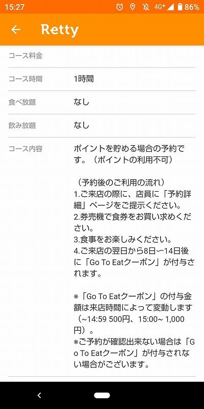f:id:eityun:20201027202516j:plain