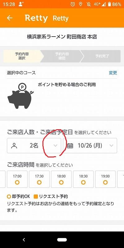 f:id:eityun:20201027202626j:plain