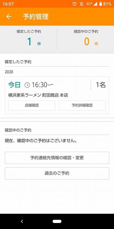 f:id:eityun:20201027202755j:plain
