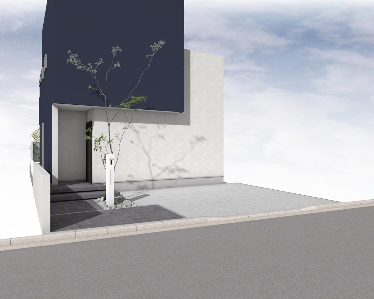 f:id:eiwa-garden:20210118190041j:plain