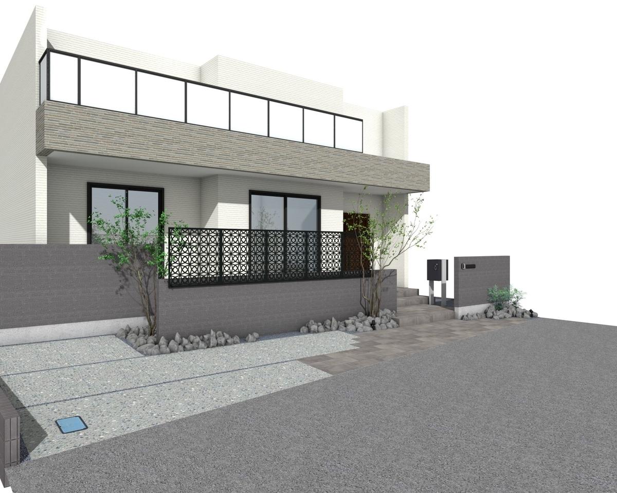 f:id:eiwa-garden:20210306135410j:plain