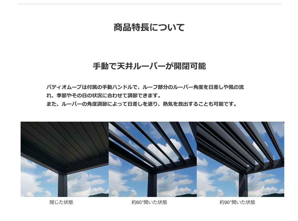 f:id:eiwa-garden:20210308192822j:plain