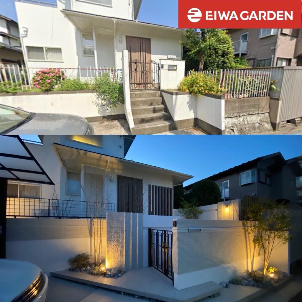 f:id:eiwa-garden:20210326154607j:plain