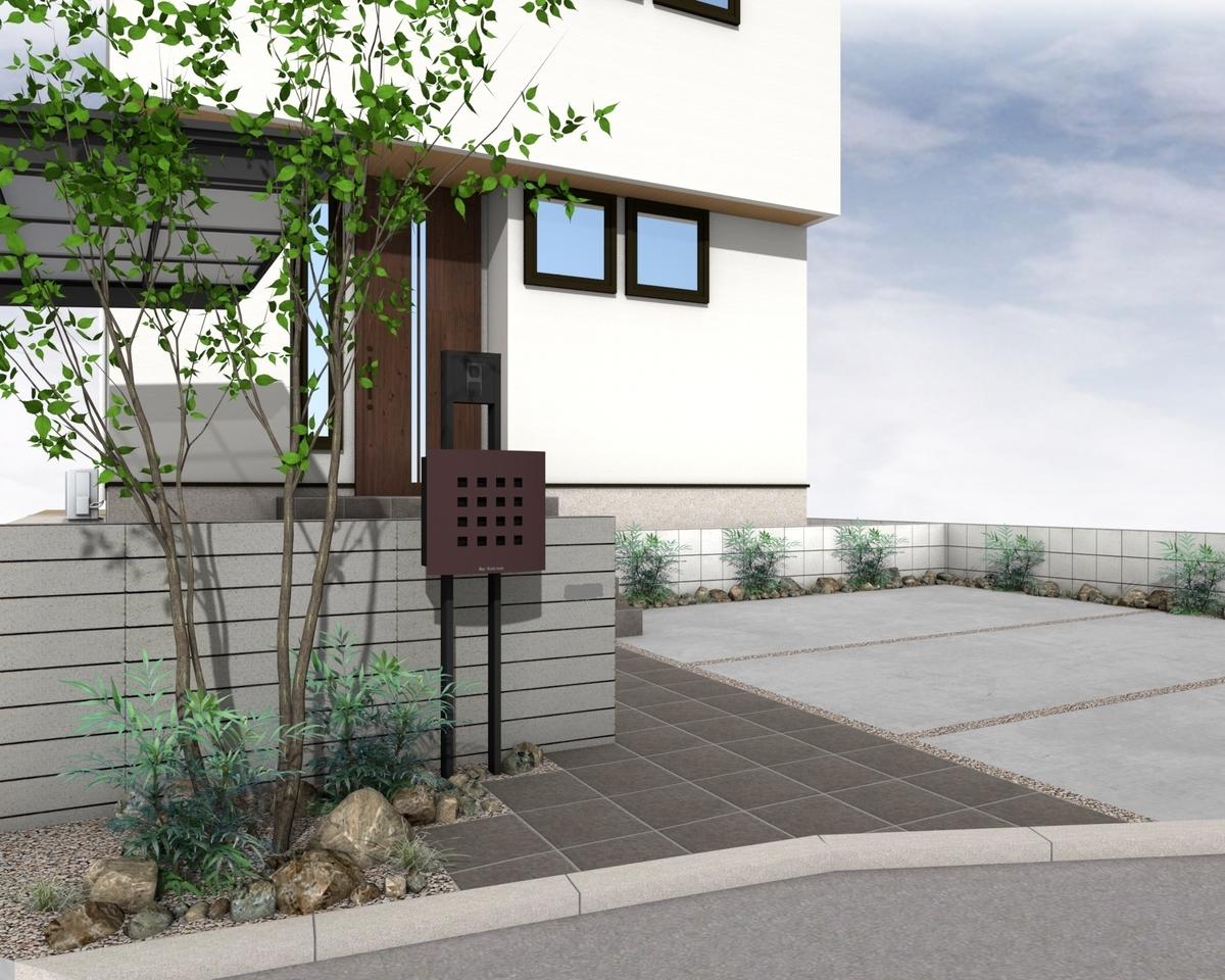 f:id:eiwa-garden:20210724200043j:plain