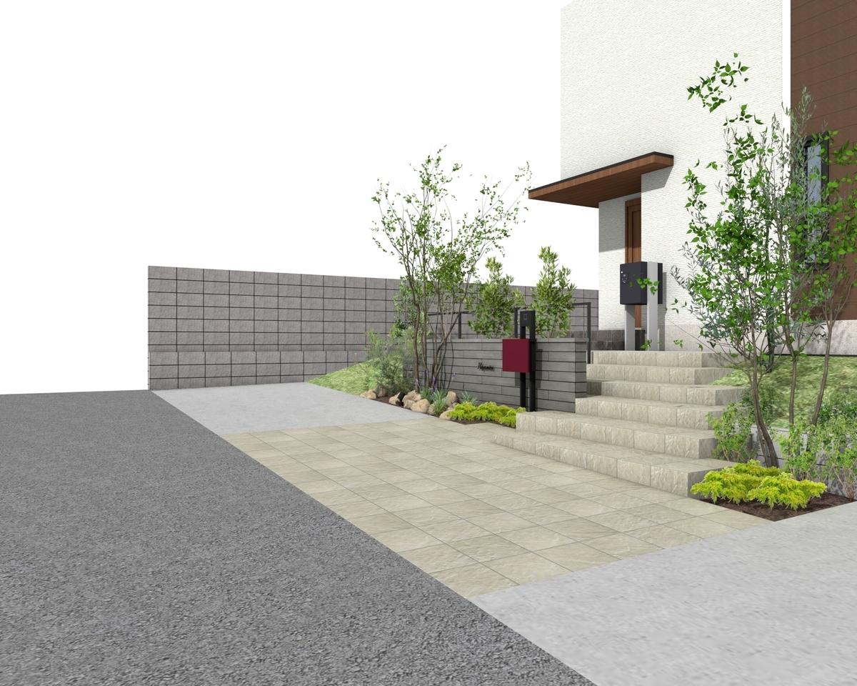 f:id:eiwa-garden:20210918120558j:plain