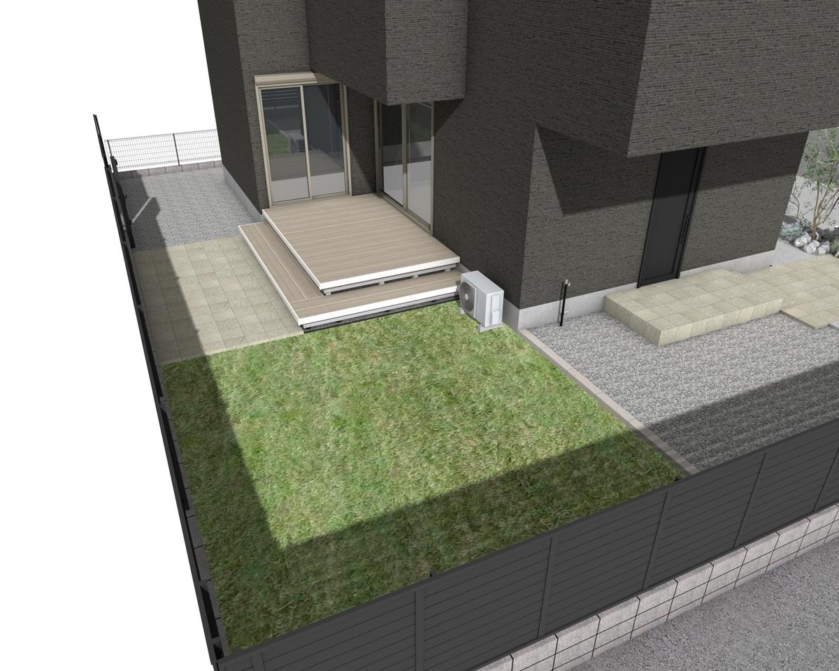 f:id:eiwa-garden:20210921094357j:plain