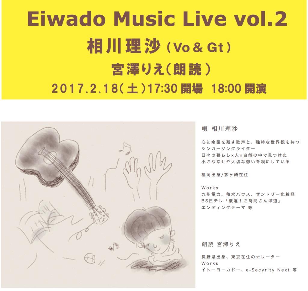 f:id:eiwado:20161219185259p:plain