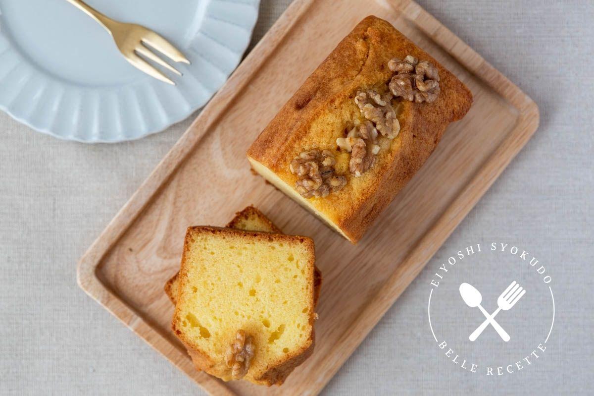ポイントは蜂蜜の使い方♪ハニーバターミルクパウンドケーキのレシピ・作り方