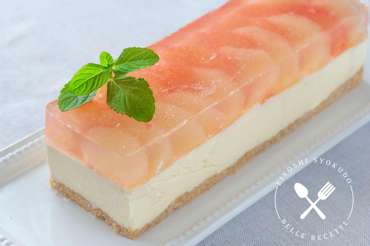 グレープフルーツ レアチーズケーキ ピーチゼリー