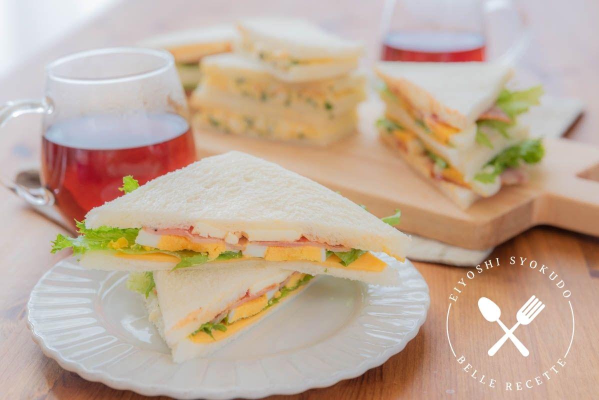 ベーコン クリームチーズ サンドイッチ バーベキューソース