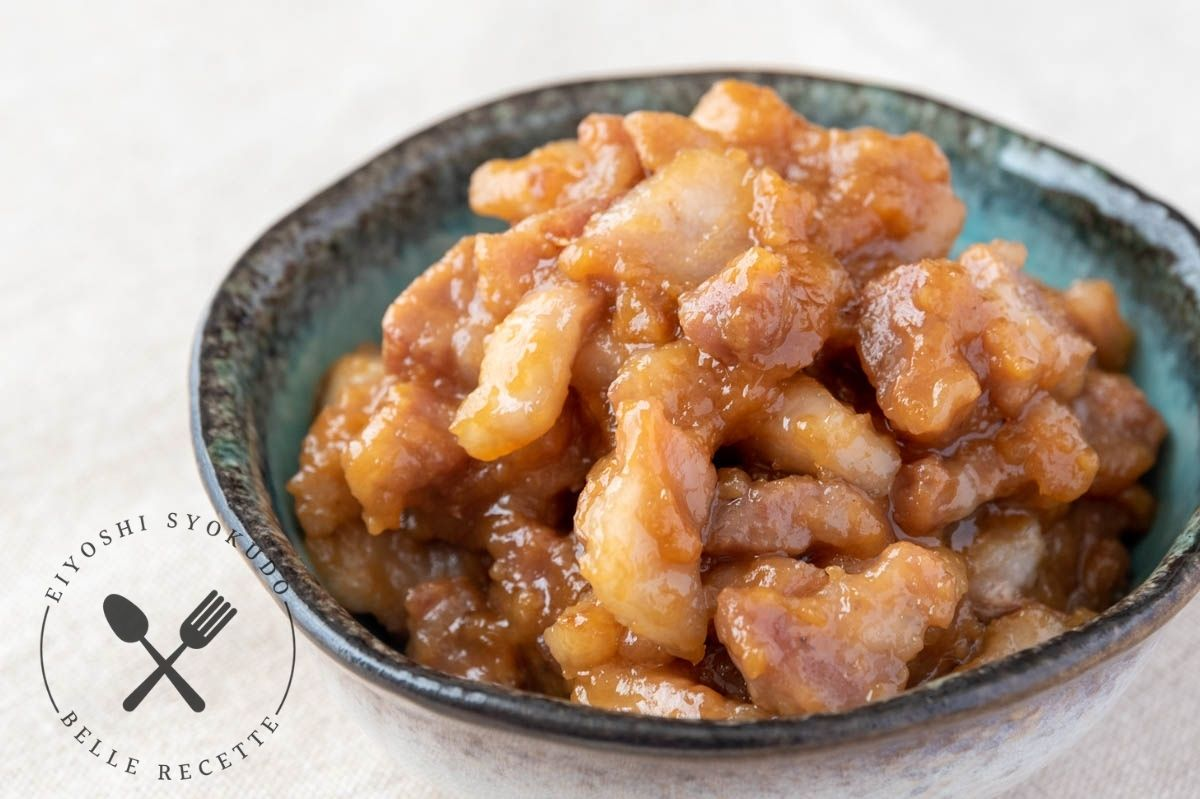 沖縄料理 アンダースー 油味噌