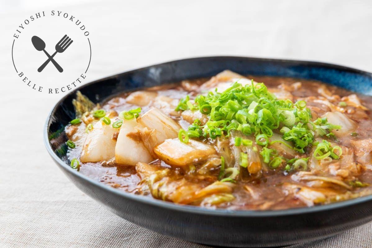 白菜 麻婆 豆豉醬