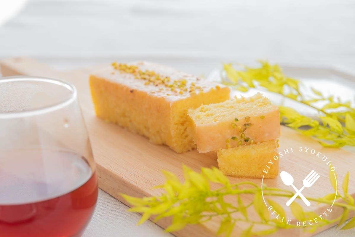 ウィークエンドシトロン レモンケーキ パウンドケーキ