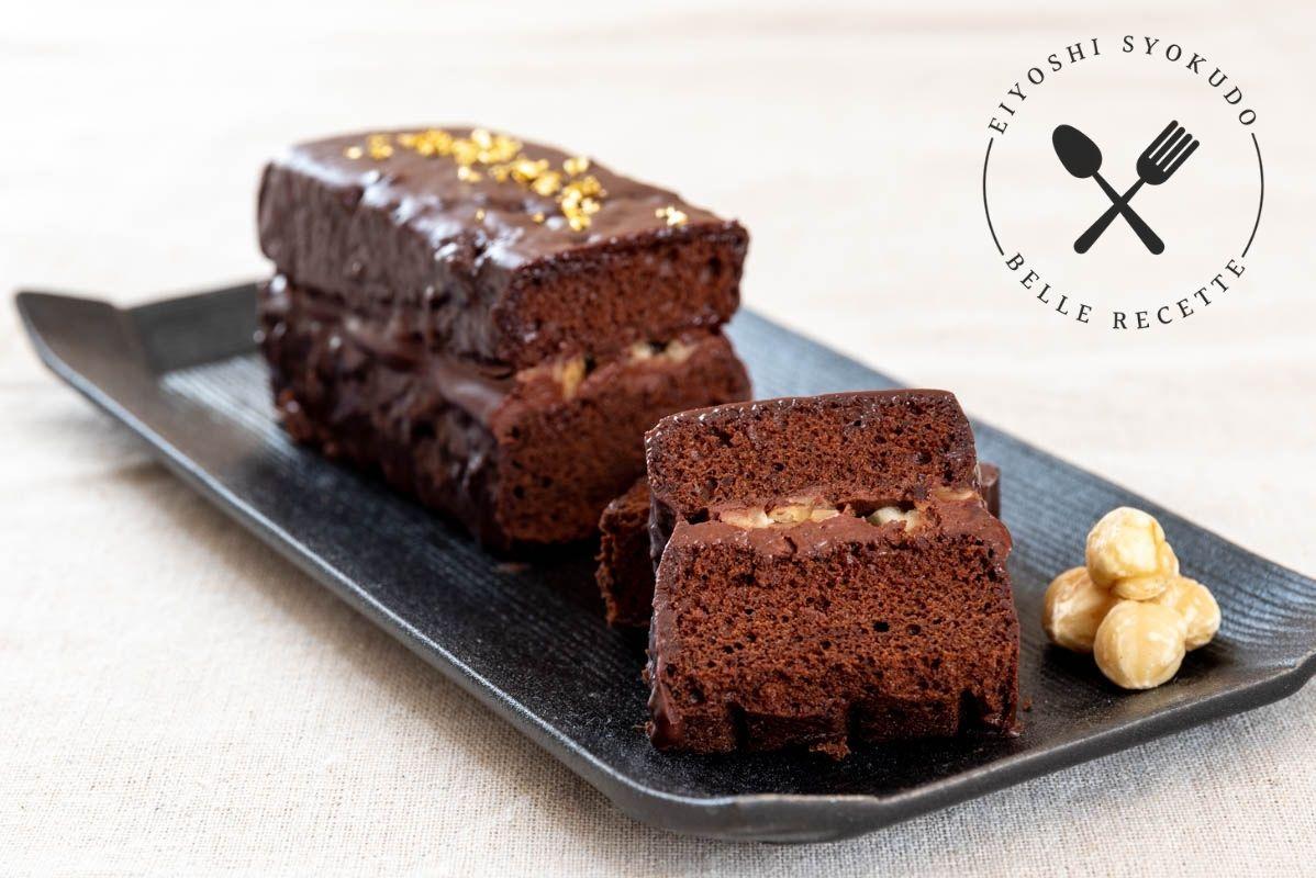 チョコケーキ ヘーゼルナッツ ガナッシュケーキ