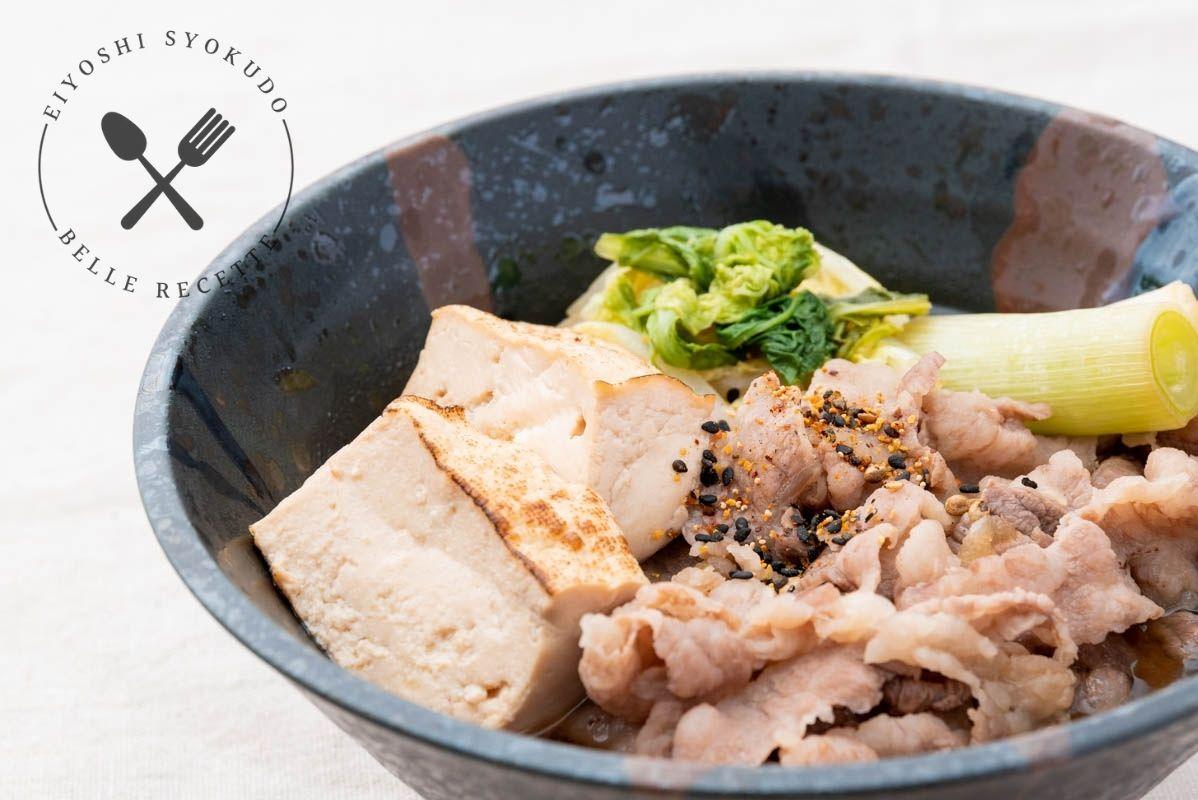 うどん すきやき 肉豆腐