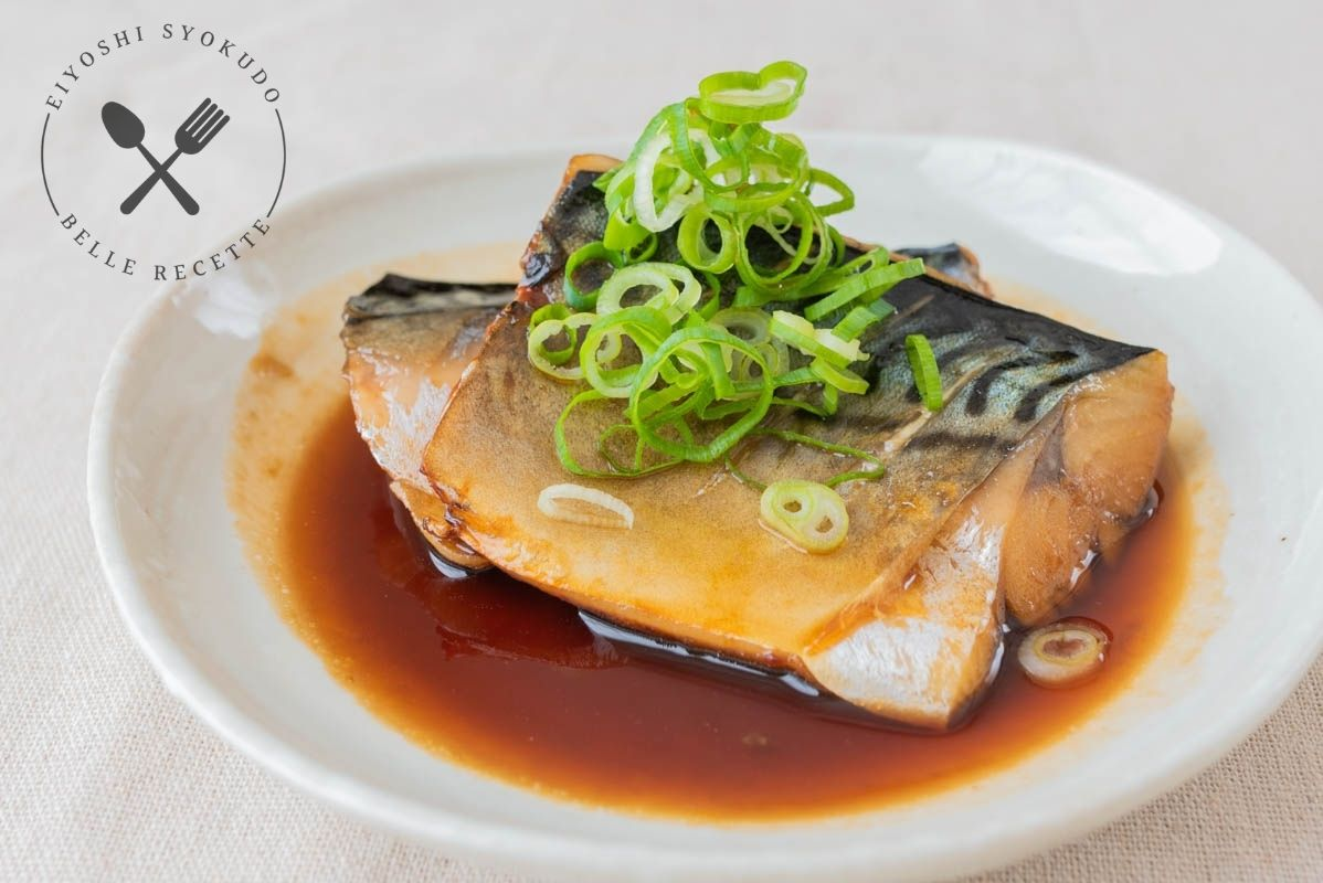 塩サバ 鯖の煮付け 真鯖 魚の煮付け