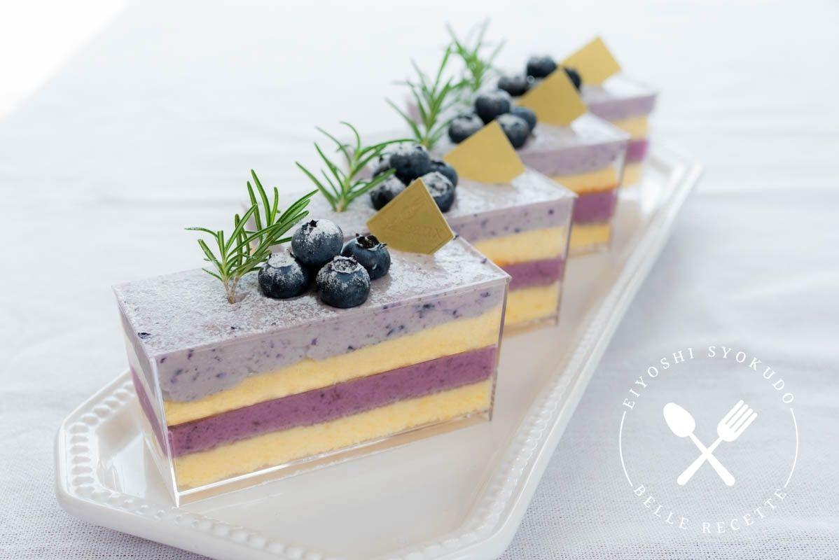 ブルーベリー ブルーベリームース ブルーベリーケーキ