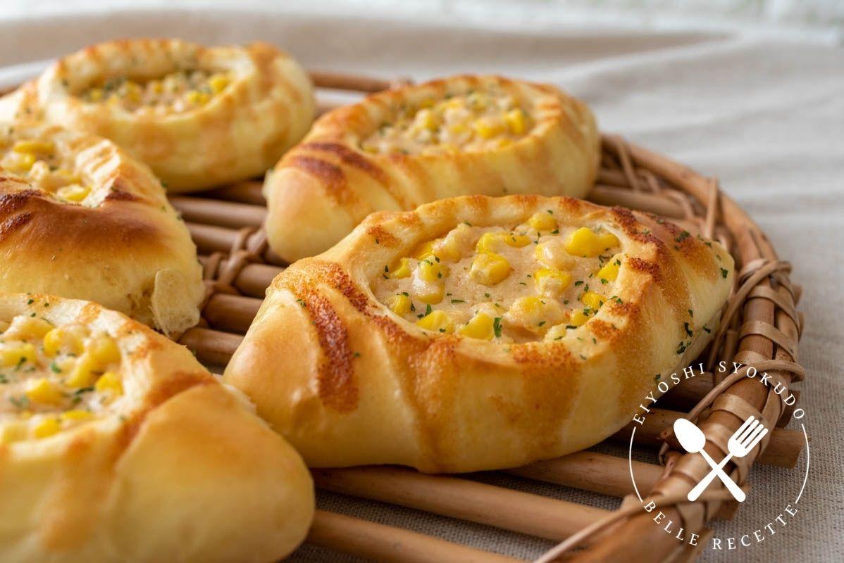 究極のコーンパン♪明太マヨコーンパン