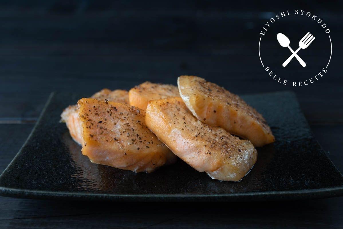 鮭ハラス 燻製