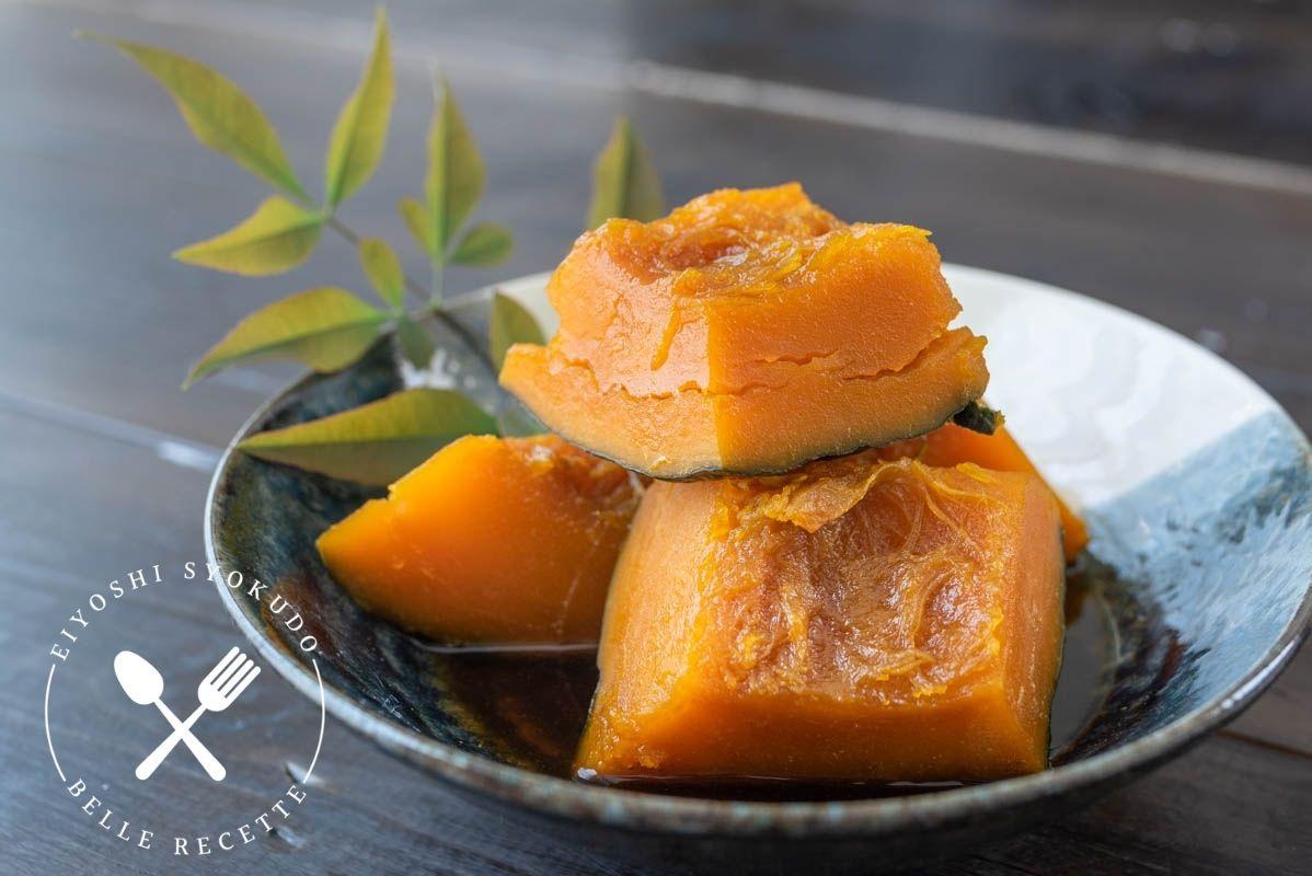 カボチャ かぼちゃの煮物 甘煮