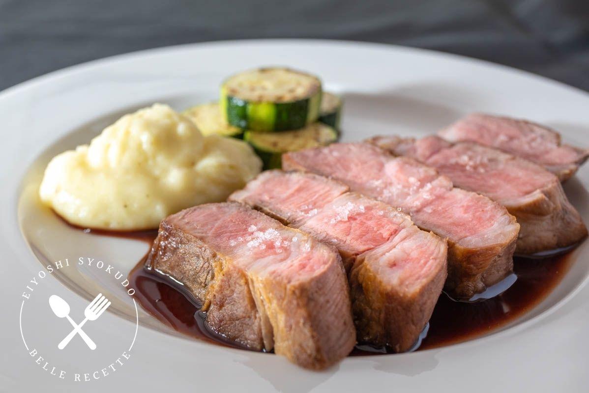 豚肩ロース 豚肉ブロック 赤ワイン グラスドビアン