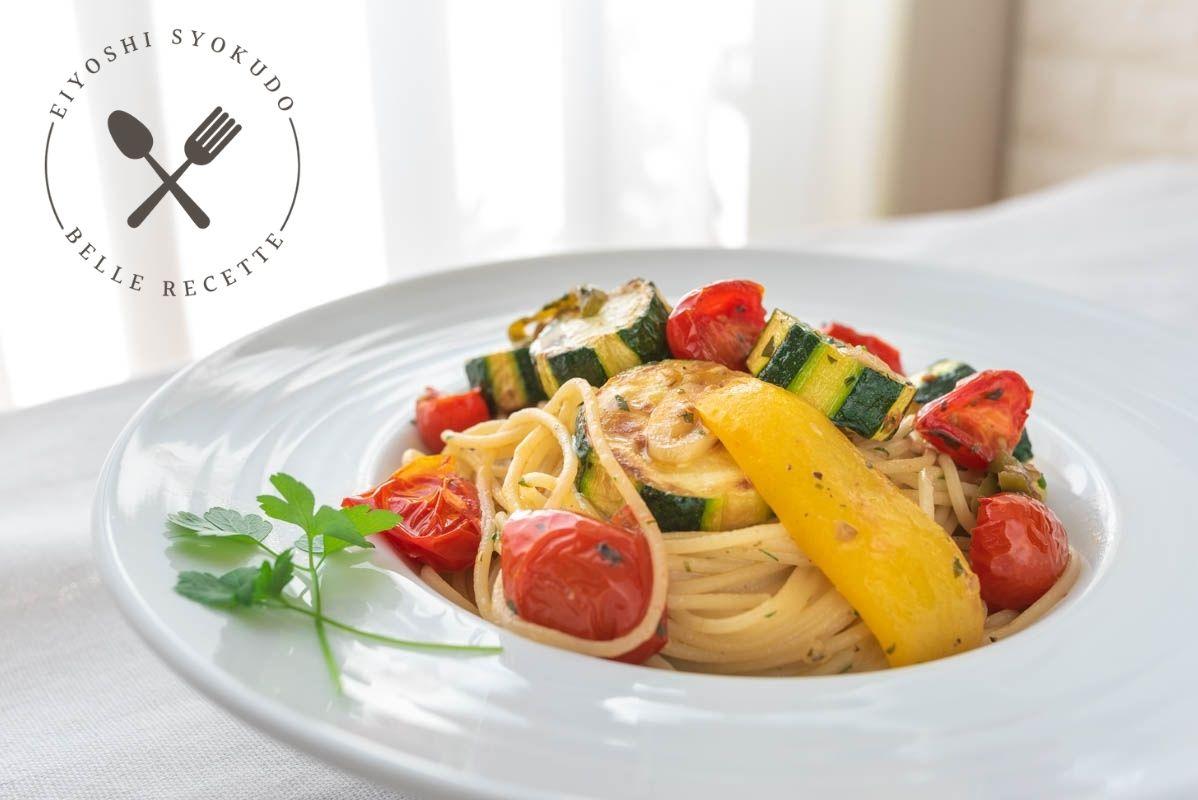 パスタ 夏野菜のペペロンチーノ ペペロンチーノ