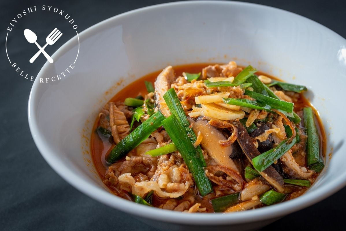 刀削麺 辛味噌 チゲ