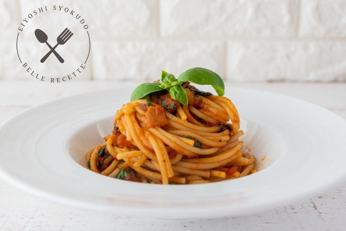 トマトパスタ バジル