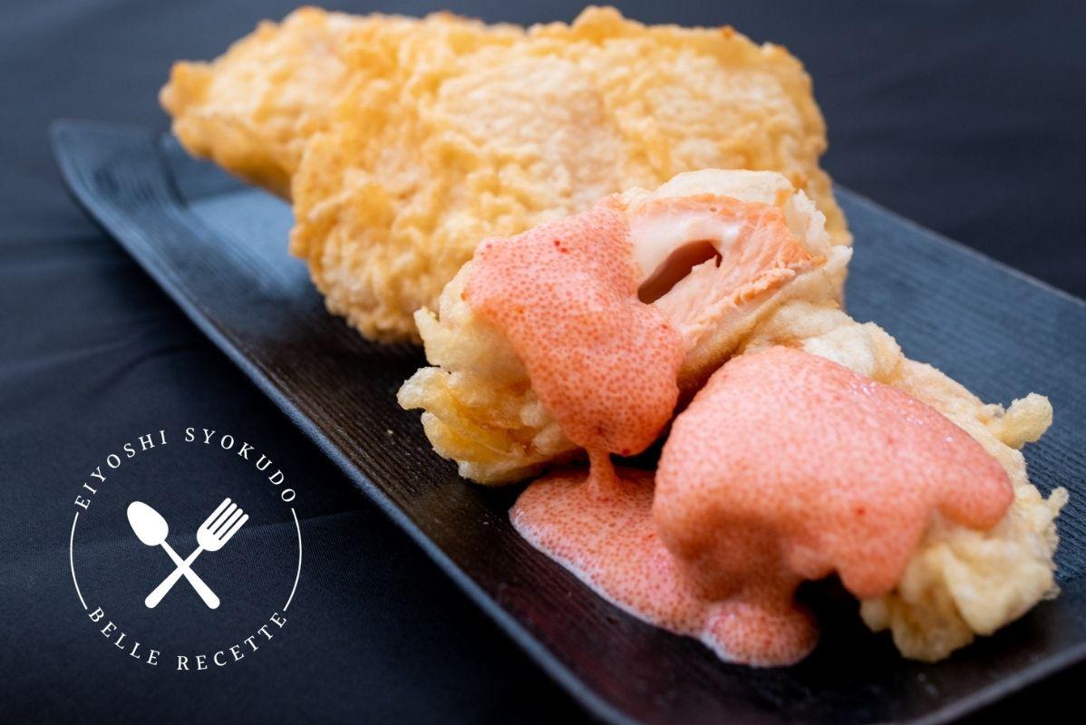 秋鮭 チーズ 明太マヨソース