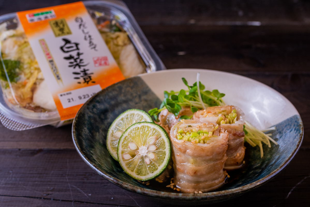 白菜の浅漬 肉巻き 豚バラ肉 すだち