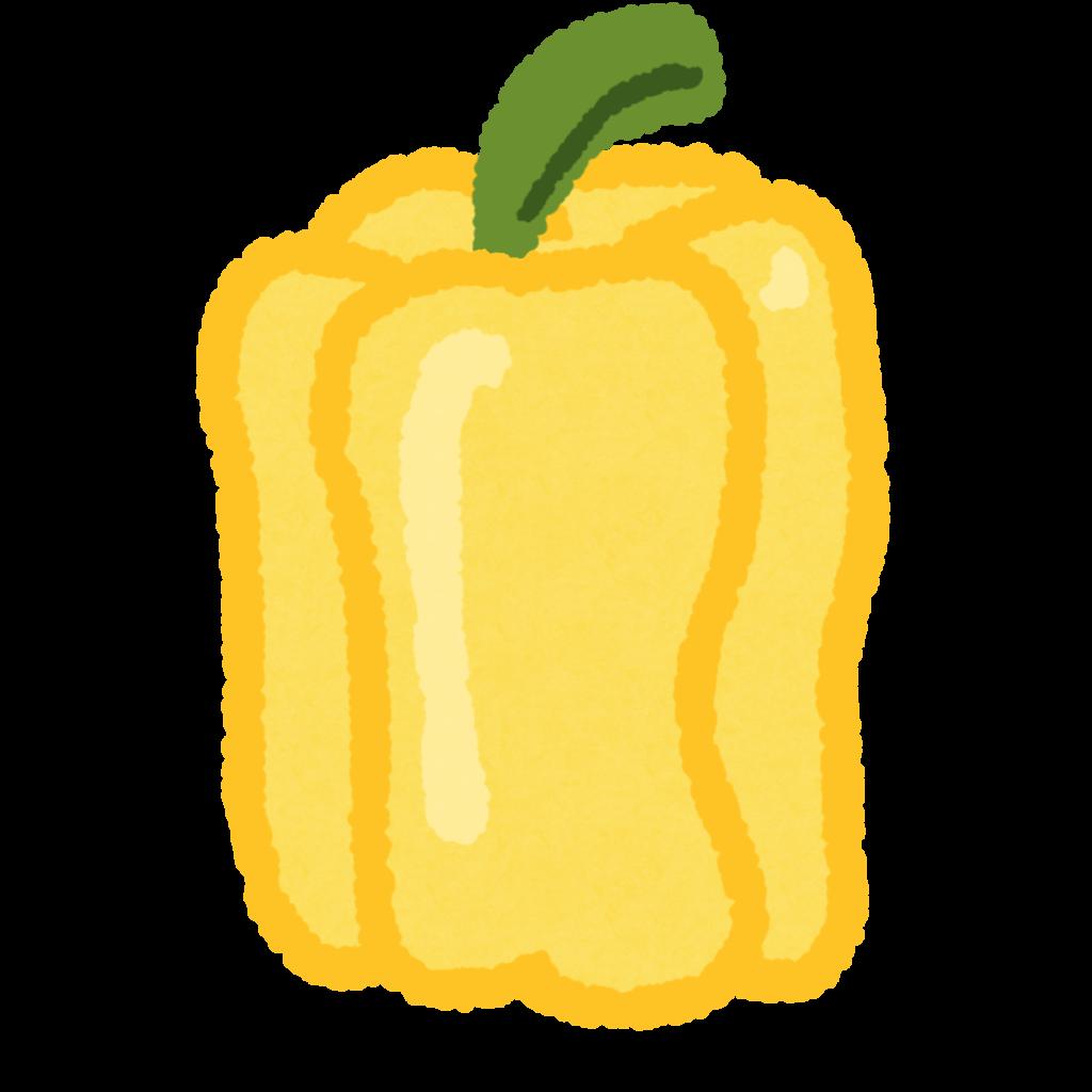 パプリカ 黄色 栄養士のための無料イラスト配布ブログ