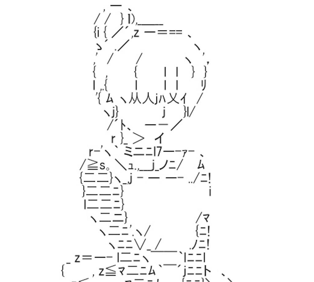f:id:eiyu123:20190729214730j:image