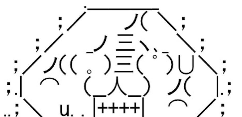 f:id:eiyu123:20191229224901j:image