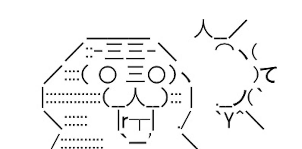 f:id:eiyu123:20200418234418j:image