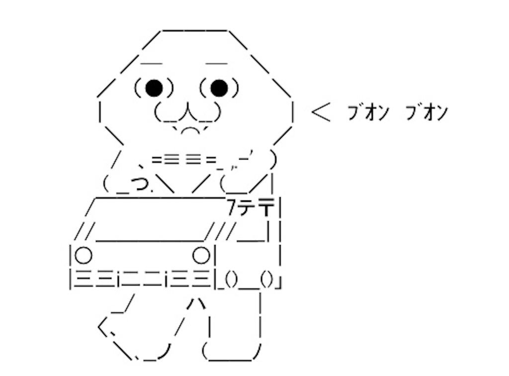 f:id:eiyu123:20200418234946j:image