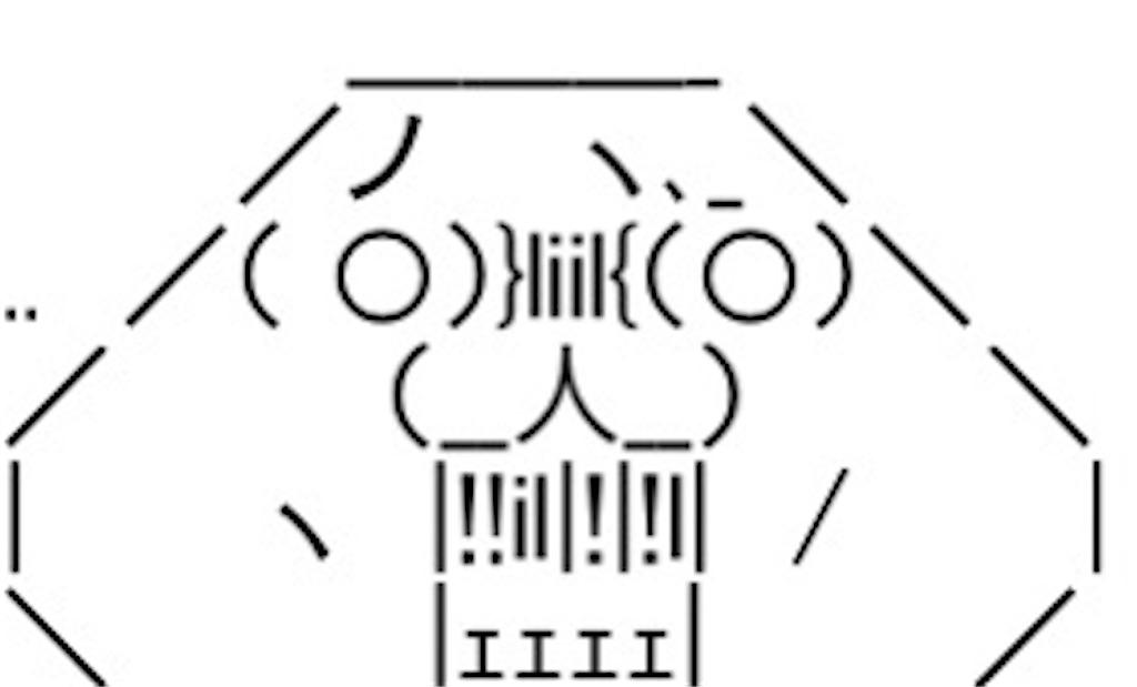 f:id:eiyu123:20200418235714j:image