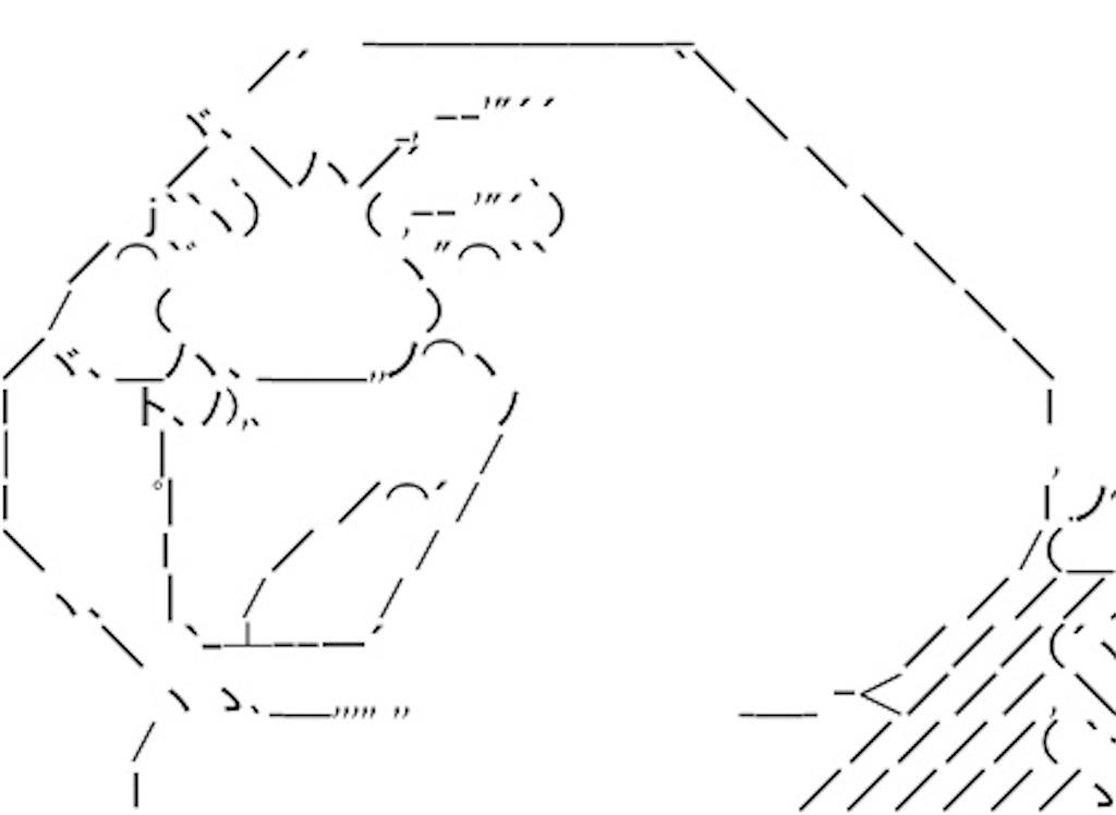 f:id:eiyu123:20200419225818j:image