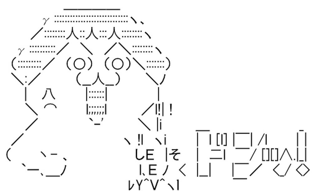 f:id:eiyu123:20200419230212j:image