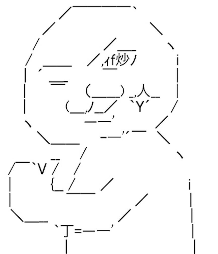 f:id:eiyu123:20200426225707j:image