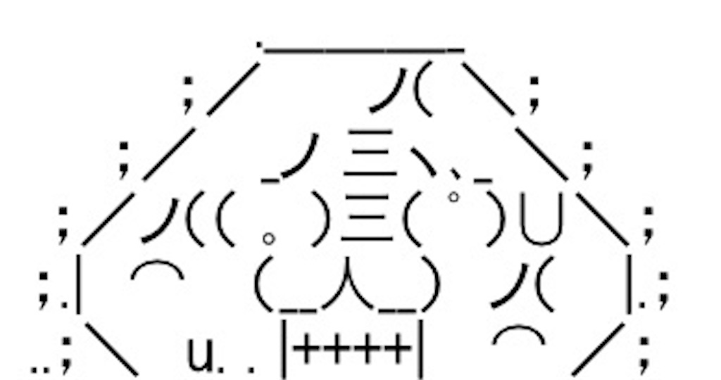 f:id:eiyu123:20200428232049j:image
