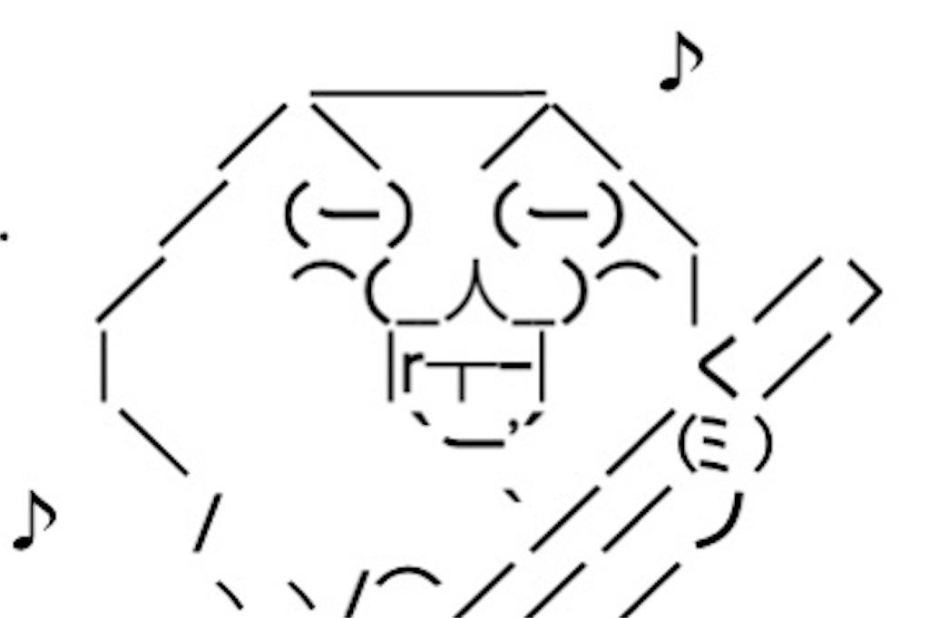f:id:eiyu123:20200617220016j:image