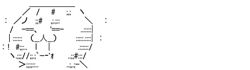 f:id:eiyu123:20200617221730j:image