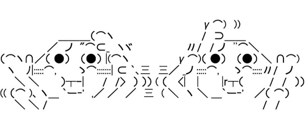 f:id:eiyu123:20200617224708j:image