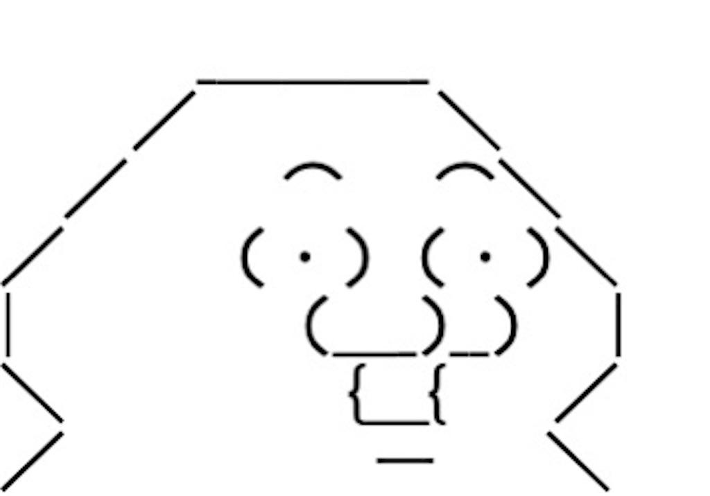 f:id:eiyu123:20200617225403j:image