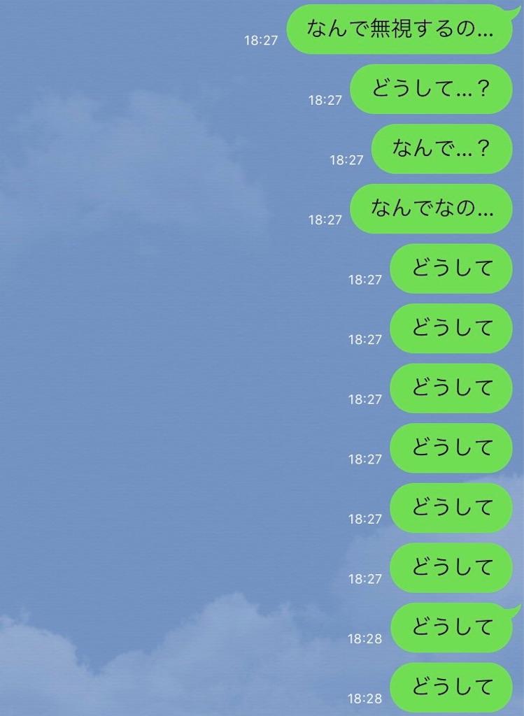 f:id:eiyu123:20200707221140j:image