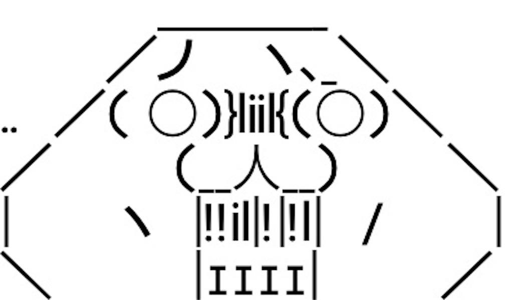 f:id:eiyu123:20200707222024j:image