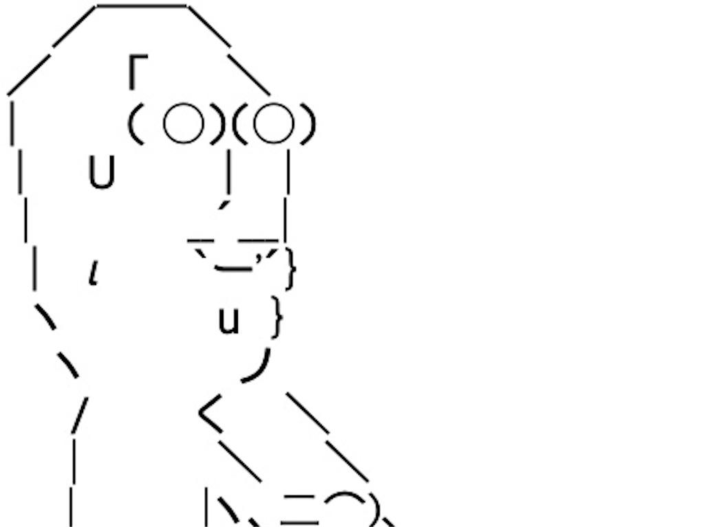 f:id:eiyu123:20200831230102j:image